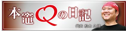 q_blo